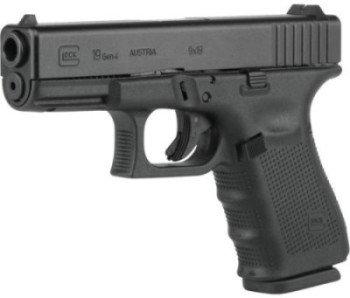 U S  Navy SEALS Switch to Glock 19!