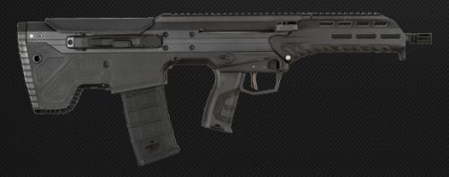 The new Desert Tech MDR bull-pup tactical rifle.