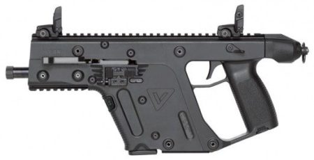 The KRISS Vector II SPD in black.