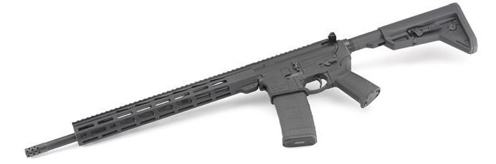 side view of the Ruger AR-556 MPR